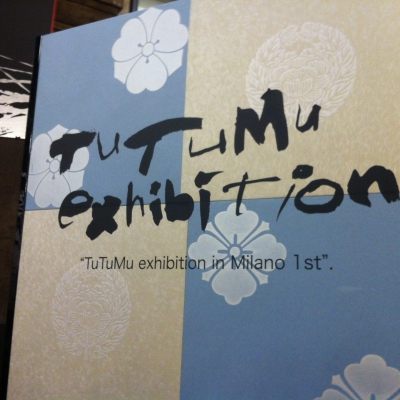 2013 04 11 - Shuhei Matsuyama - TuTuMu